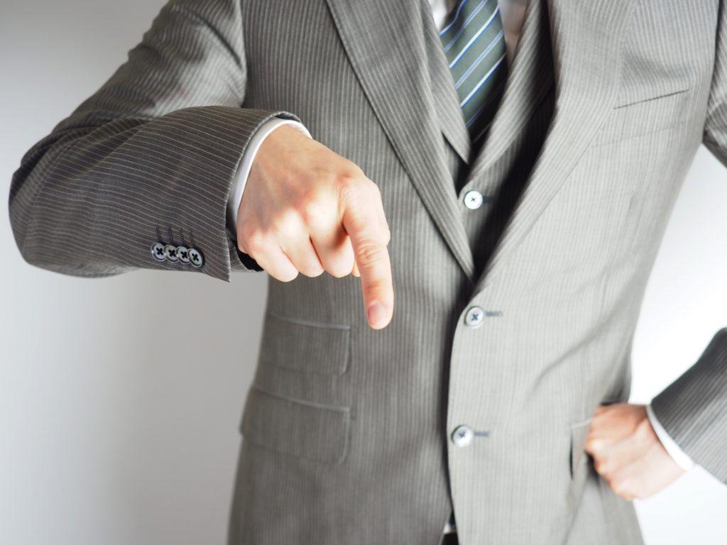 会議をうまく進める!5つの心理学|男性ビジネスマンの写真|KEN'S BUSINESS(ケンズビジネス)|職場問題の解決サイト中間管理職・サラリーマン・上司と部下の「悩み」を解決する情報サイト