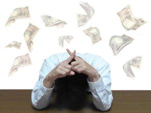  KEN'S BUSINESS(ケンズビジネス) 職場問題の解決サイト中間管理職・サラリーマン・上司と部下の「悩み」を解決する情報サイト