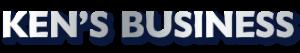 サイトロゴ|KEN'S BUSINESS(ケンズビジネス)|職場問題の解決サイト中間管理職・サラリーマン・上司と部下の「悩み」を解決する情報サイト